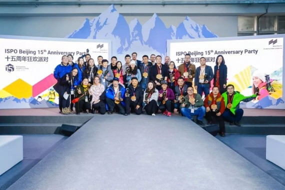 The 16th Asian sporting goods and Fashion Expo 2021 ispo